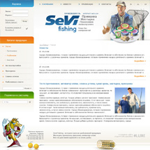 Sevi Fishing
